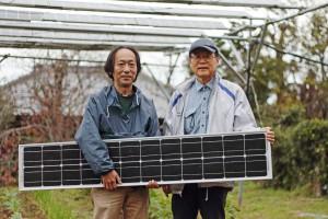 solarshearing