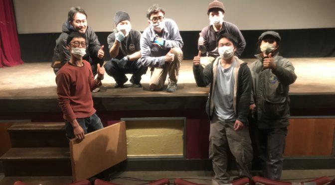 2021年春 #断熱で上田の文化を支える Valuebooks Lab. 犀の角